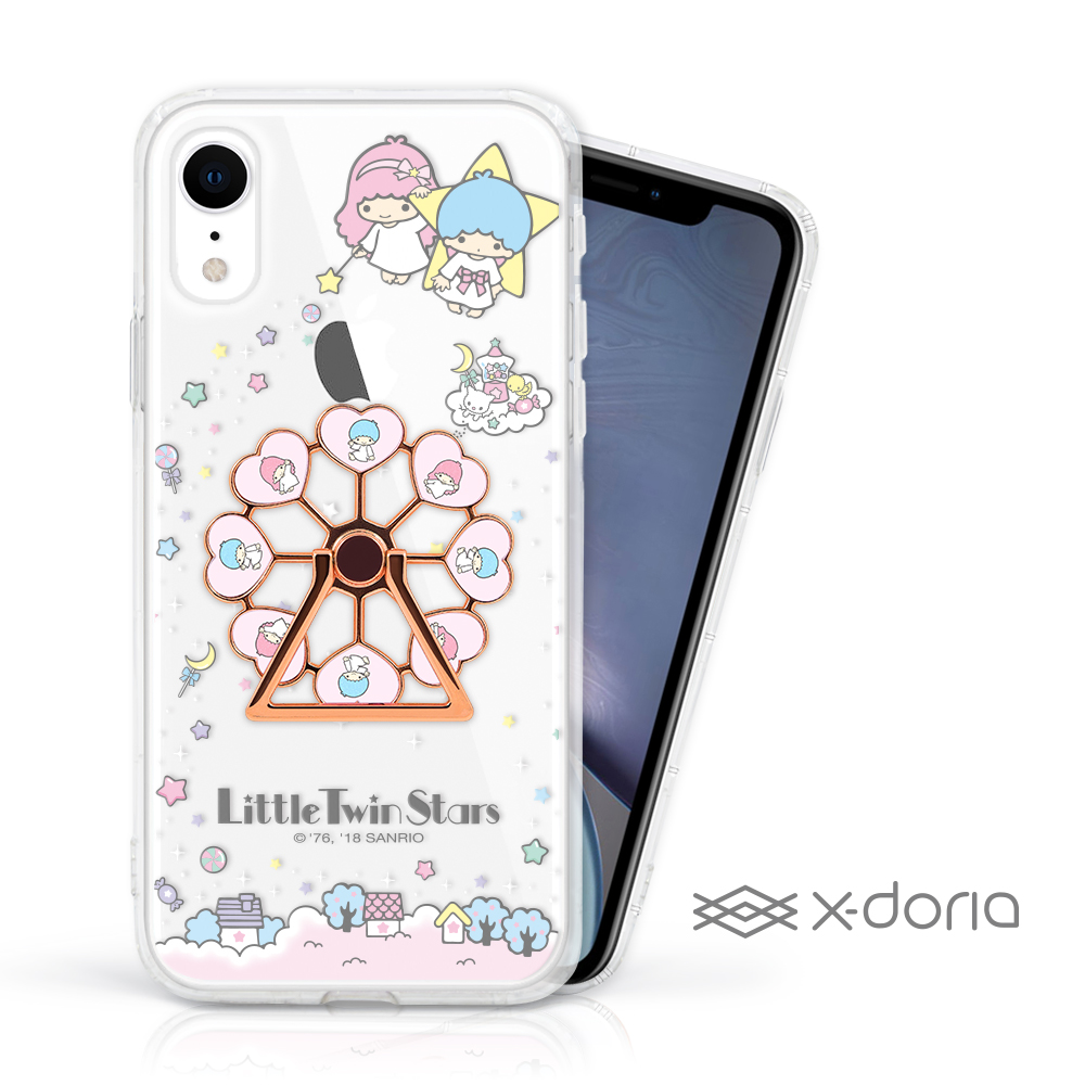 iPhone XR KikiLala雙子星摩天輪旋轉指環背蓋 - 星空樂園