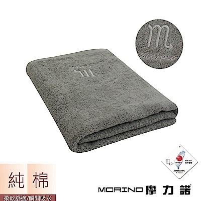 MORINO摩力諾 個性星座浴巾/海灘巾-天蠍座-尊榮灰