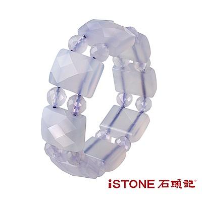 石頭記 紫玉髓手鍊-冰種帝王紫