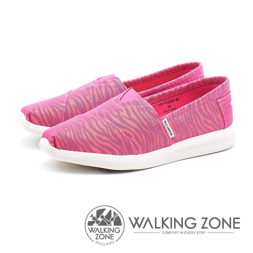 WALKING ZONE 斑馬紋透氣直套式休閒鞋 女鞋-紫粉