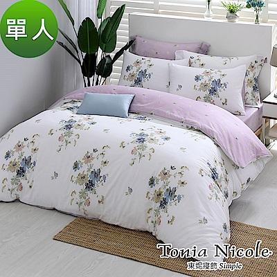 Tonia Nicole東妮寢飾 靜影沉璧100%精梳棉兩用被床包組(單人)