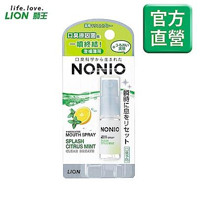 日本獅王LION NONIO終結口氣淨涼噴劑 澄橘薄荷 5ml