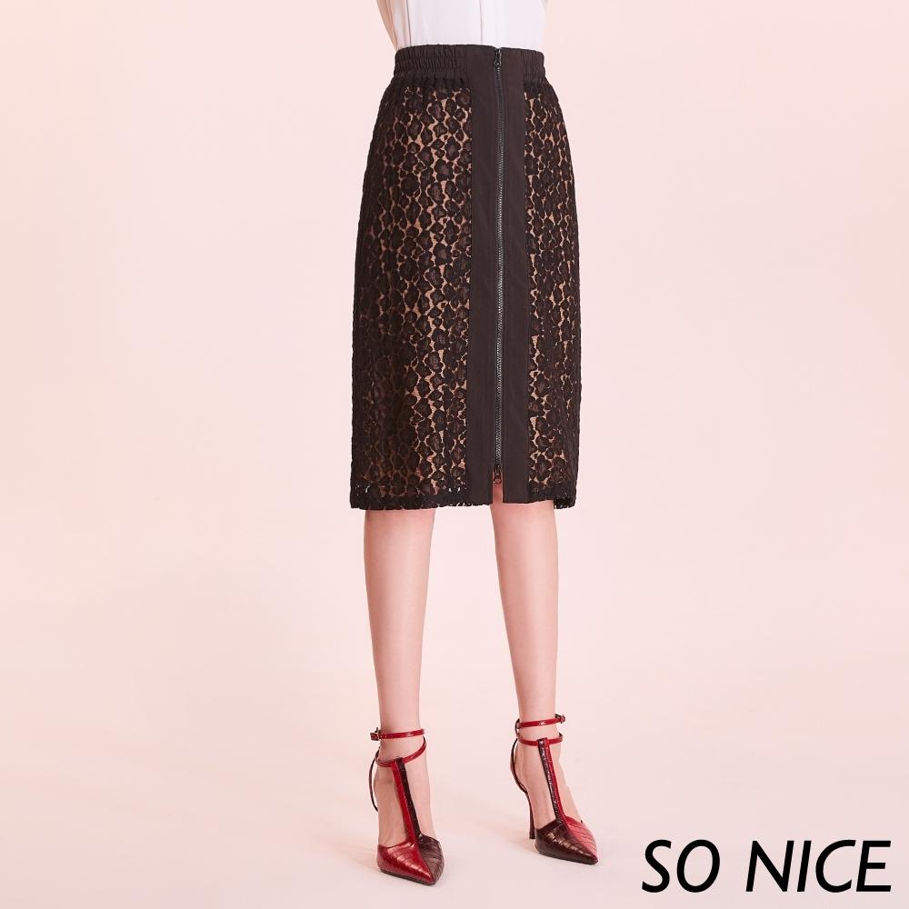 SO NICE率性豹紋蕾絲拉鍊窄裙