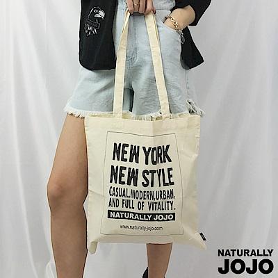 【NATURALLY JOJO】NEW YORK帆布袋(淺卡其)