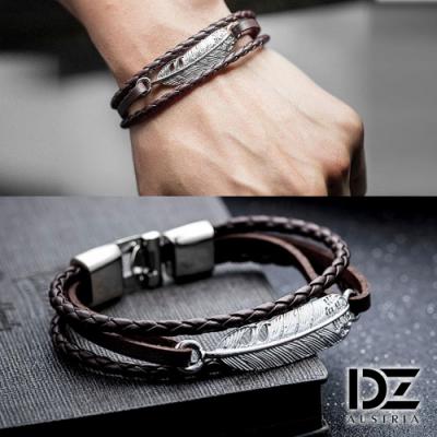 DZ 刷舊羽毛編織 中性手環手鍊(棕革+銀羽系)