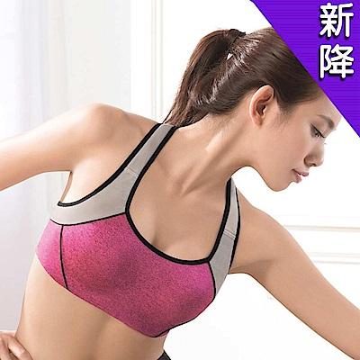 華歌爾 TRAINING 系列   C-D 罩杯專業運動胸罩 (活力粉)