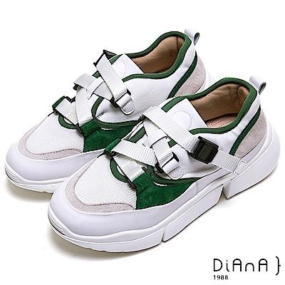 DIANA怪美的真皮拼接免綁帶老爹鞋-漫步雲端厚切焦糖美人白x綠