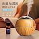 山景香薰加濕器 精油香薰機 USB小夜燈 家用水氧機 空氣清淨 臥室香氛擴香機 芳療機 product thumbnail 2
