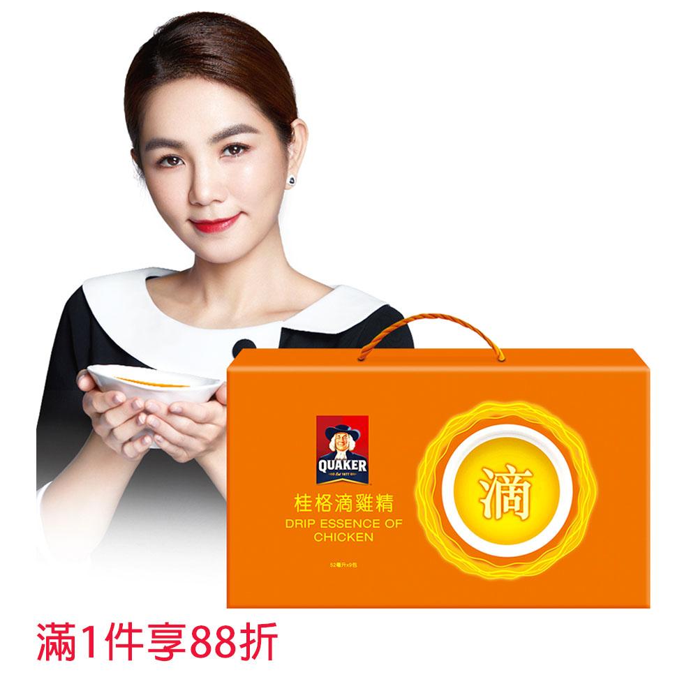 桂格滴雞精52ml×9包/盒