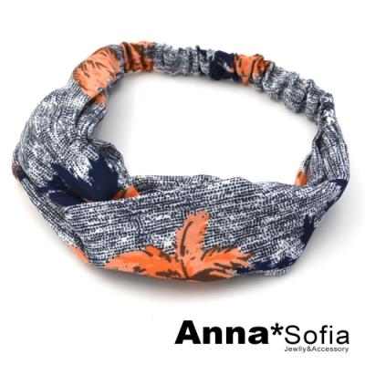 AnnaSofia 夏日椰樹交叉結 彈性寬髮帶(藏藍底系)