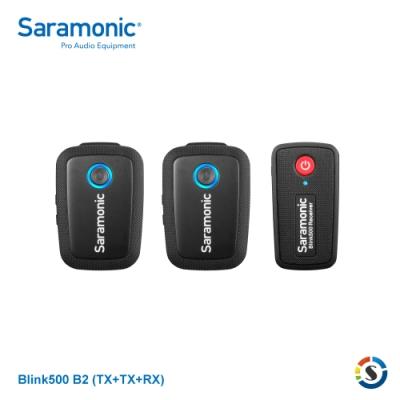 Saramonic楓笛 Blink500 B2(TX+TX+RX) 一對二無線麥克風套裝