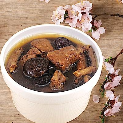 膳食家 南洋肉骨茶獨享盅420g