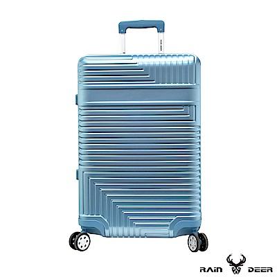 (限量福利品20吋)玩美幾何PC+ABS鋁框行李箱-冰心藍