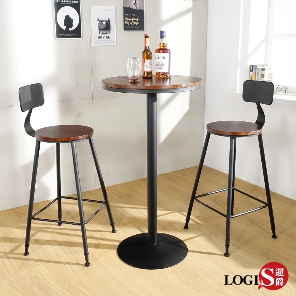 LOGIS|工業圓高吧桌 實木桌 小圓桌 星巴克桌 咖啡廳 高腳桌 高腳吧凳  酒吧桌
