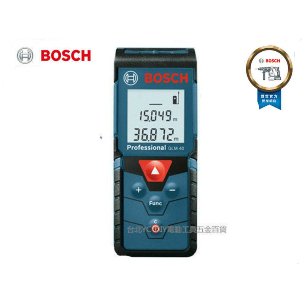 送原廠套 可轉換台尺坪數 BOSCH 博世 GLM40 40米雷射測距儀 @ Y!購物