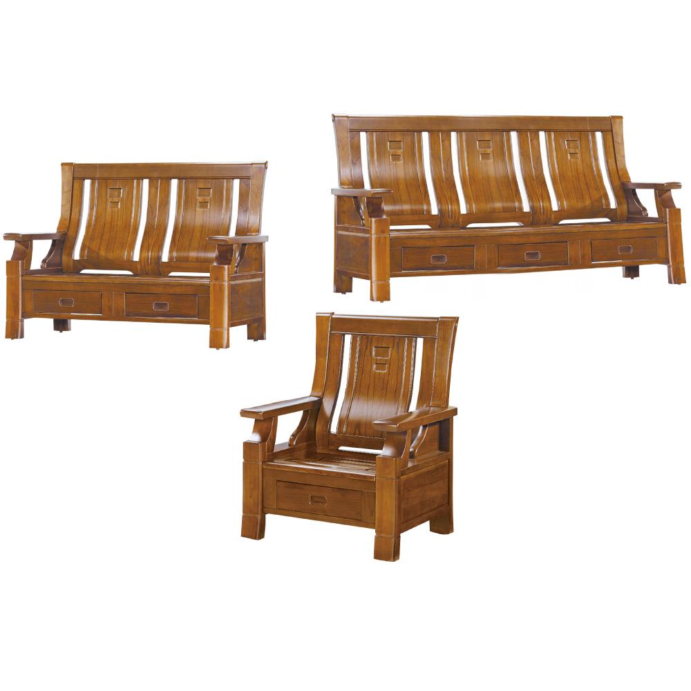 綠活居 威尼典雅風實木沙發椅組合(1+2+3人座+六抽屜設置)