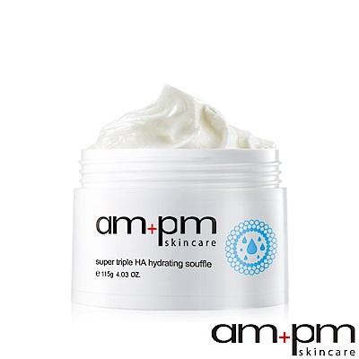 ampm牛爾  三重玻尿酸保濕舒芙蕾115g