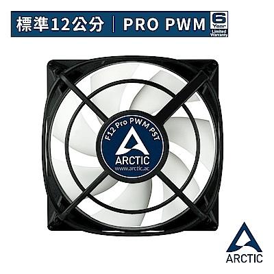 【ARCTIC】F12 Pro PWM PST 懸吊式PWM散熱風扇