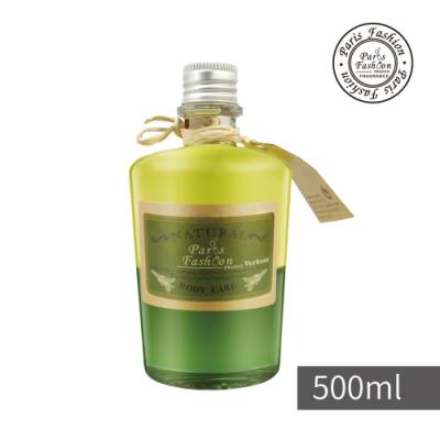 Paris fragrance巴黎香氛 - 放縱韻律按摩油500ml-馬鞭草Verbana