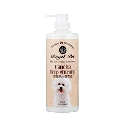 Royal Pet 皇家寵物《深層亮白》洗毛精-500mlX2罐組
