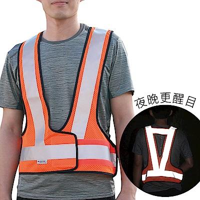 CARBUFF 安全反光背心/3M Scotchlite V型網布(螢光橘 2入) 10713-1