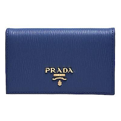PRADA 經典金色浮雕LOGO直紋牛皮釦式信用卡/名片夾(藏藍)