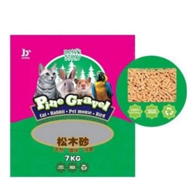 【Pet story】寵物物語-松木砂 7kg【2包組】