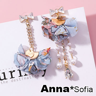 AnnaSofia 晶結扇形碎花雪紡 不對稱925銀針耳針耳環(金系)
