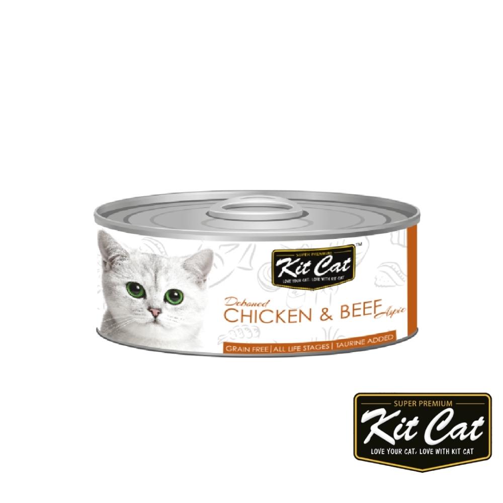 Kitcat 經典雞肉系列 80g一箱 24入(雞肉底加多種口味) 凍罐  貓罐 化毛