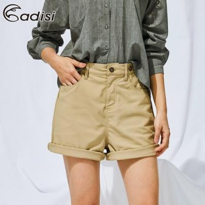 ADISI 女彈性耐磨復古吸排中腰反摺短褲AP1911012