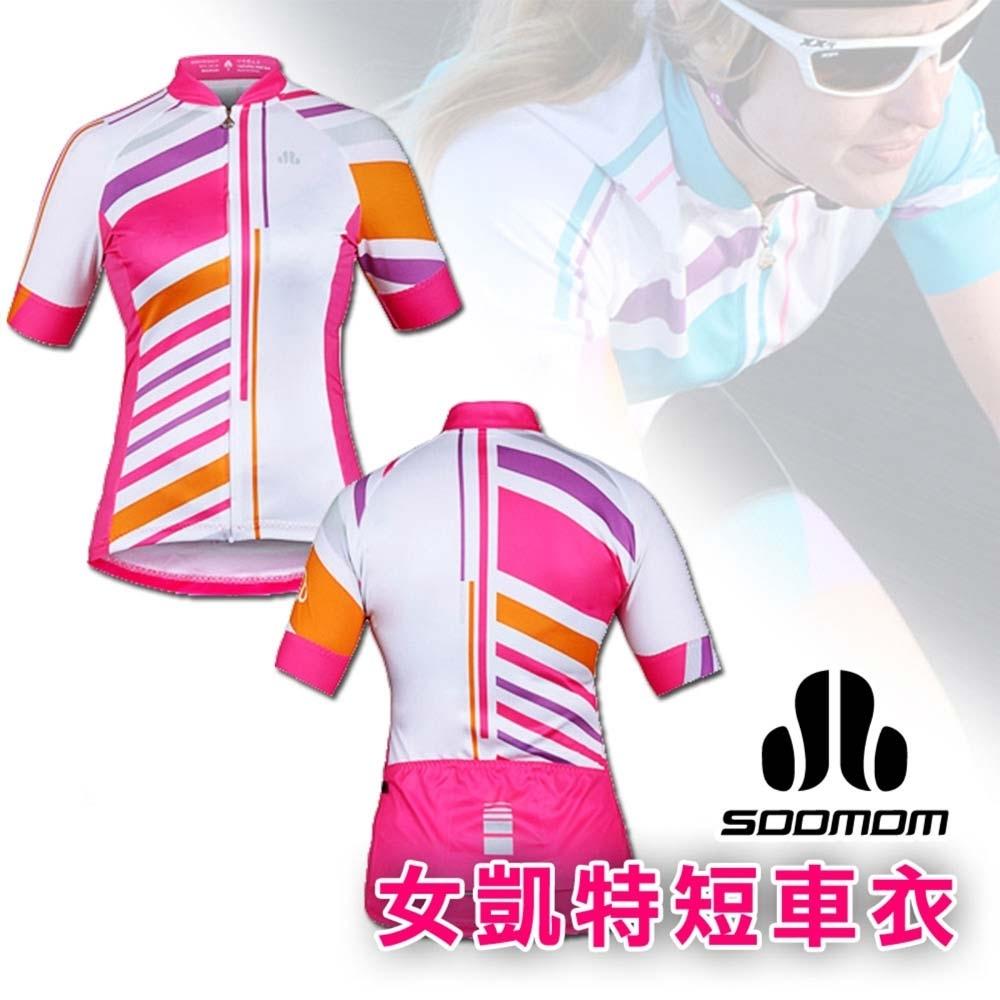 SOOMOM 速盟 女凱特短袖車衣-自行車 白桃紅