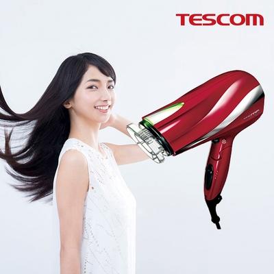 TESCOM 大風量防靜電吹風機 TID2200TW(朱丹紅)