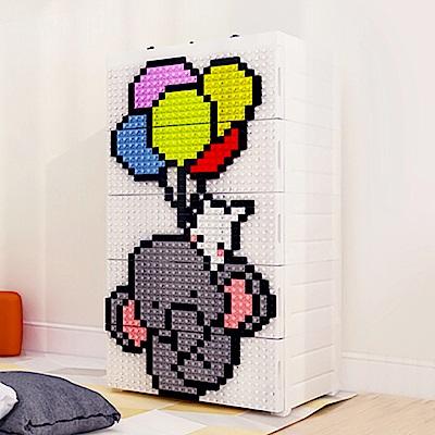 【魔法腳印】童趣益智積木拼圖五層玩具收納櫃-小飛象
