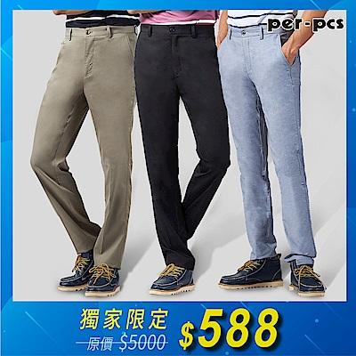 時時樂  per-pcs 專櫃透氣涼感休閒褲(多款任選)