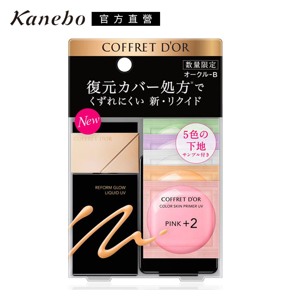 ★Kanebo 佳麗寶 COFFRET D OR光色立體粉底液UV限定組A