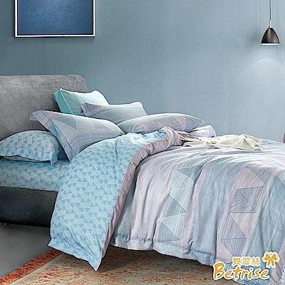 Betrise隨風  加大-3M專利天絲吸濕排汗三件式床包枕套組