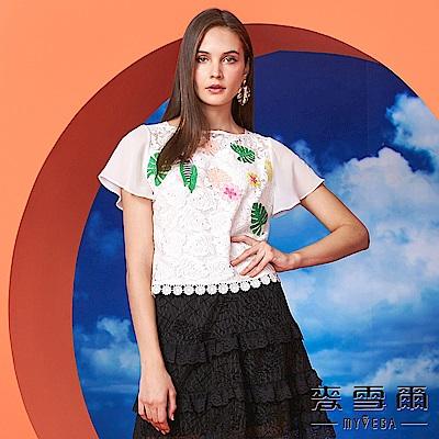 【麥雪爾】繽紛鸚鵡刺繡緹花蕾絲上衣