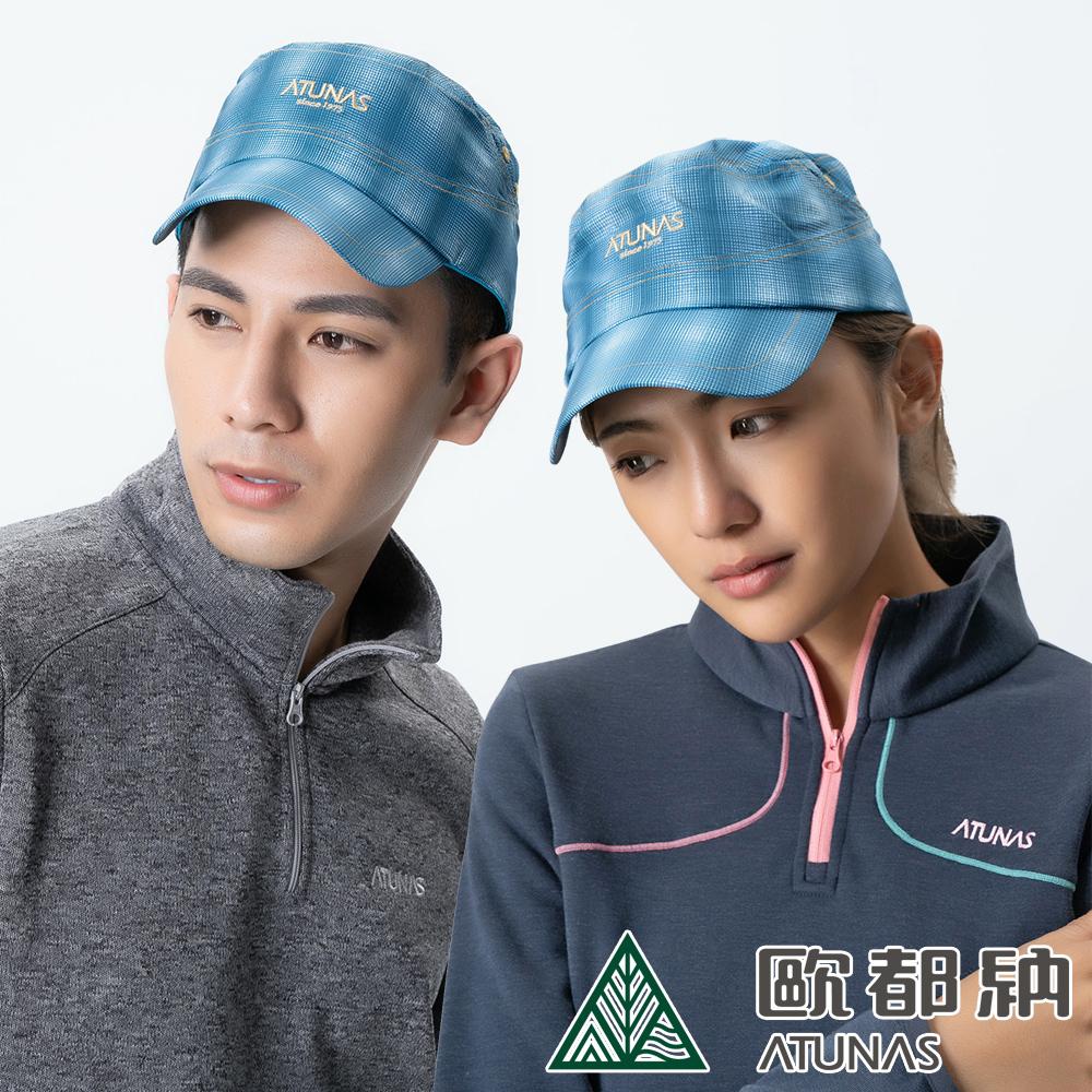 【ATUNAS 歐都納】戶外運動休閒細格紋遮陽防曬方帽/軍帽 A-A1806 藍