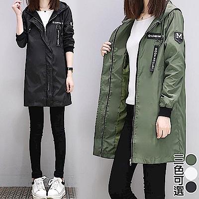【韓國K.W.】氣質好衣淡雅時尚外套-3色