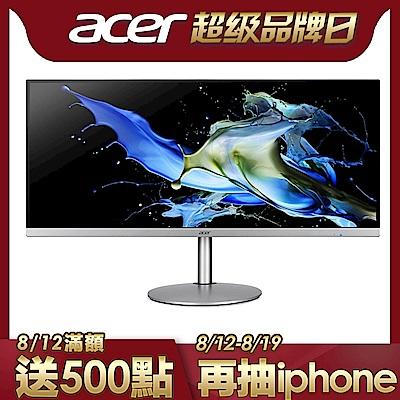 限量5台 Acer CB342CK 34型 IPS 2K高解析 UltraWide 極速電競 HDR 電腦螢幕 多工處理