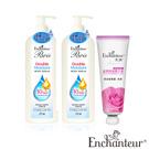Enchanteur 艾詩 深層滋養潤膚精華乳X2+盈潤保濕護手霜X1