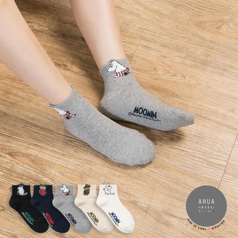 阿華有事嗎 韓國襪子 嚕嚕米立體耳朵中短襪 韓妞必備長襪 正韓百搭純棉襪