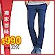 BOBSON-男款低腰彈性直筒褲