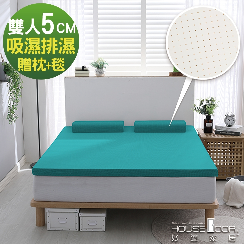 House Door 超吸濕排濕表布5cm厚Q彈乳膠床墊全配組-雙人5尺