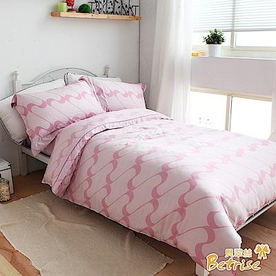 Betrise柔美情調  加大-頂級植萃系列 300支紗100%天絲四件式兩用被床包組