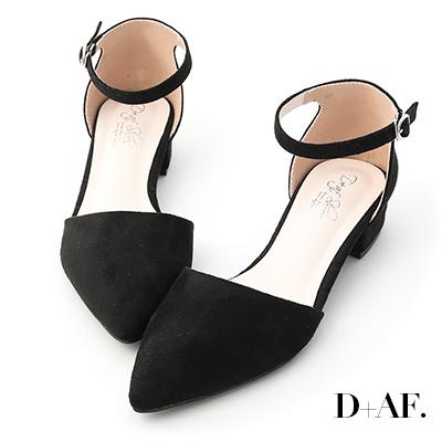 D+AF 完美視覺.尖頭側空低跟瑪莉珍鞋*黑