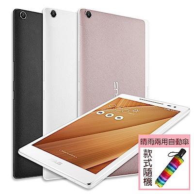 ASUS ZenPad 8.0 Z380M 8吋四核平板 (WiFi/16G)-雨傘好禮組