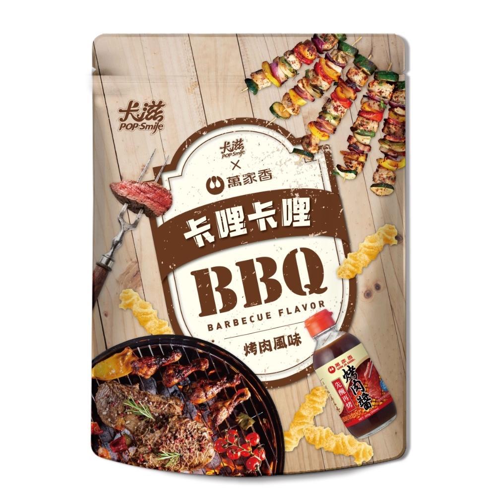 卡滋-卡哩卡哩-BBQ風味(180g)