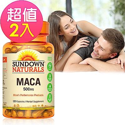 時時樂 Sundown日落恩賜 四倍濃縮晶鑽瑪卡x2瓶(120粒/瓶)