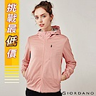 GIORDANO 女裝搖粒絨拼接防風外套-07 花紗薄紗粉紅色